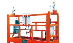 电动吊篮2