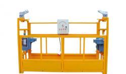 电动吊篮3